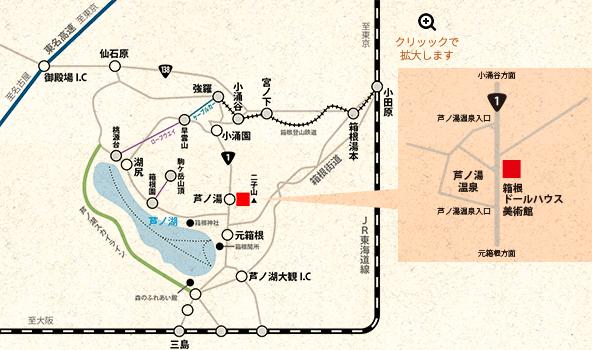 アクセス用の地図