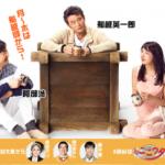 11月7日(火)NHK総合テレビ「ごごナマ」生中継のお知らせ
